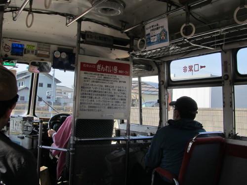 ボンネットバス0001_4