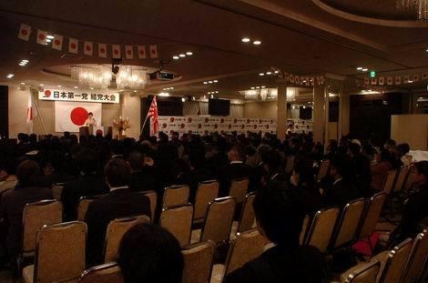 20170227_桜井誠 日本第一党の結党大会(470x311)