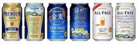 サントリー熊本城復興支援応援缶(470x152)
