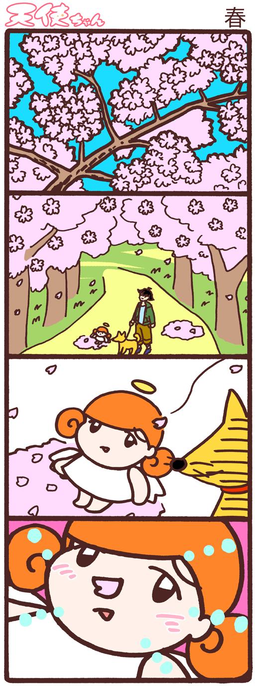 天使ちゃん_春170319
