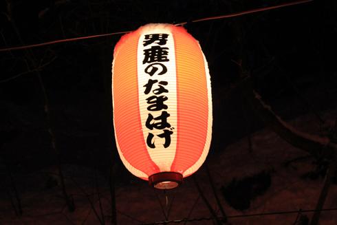 なまはげ柴灯まつり2017(1)-3