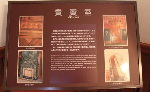 秋田市立赤レンガ郷土館2017-10