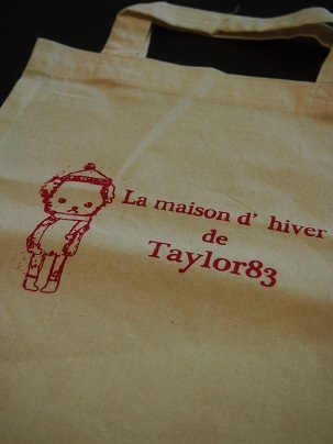 Taylor83 (7)