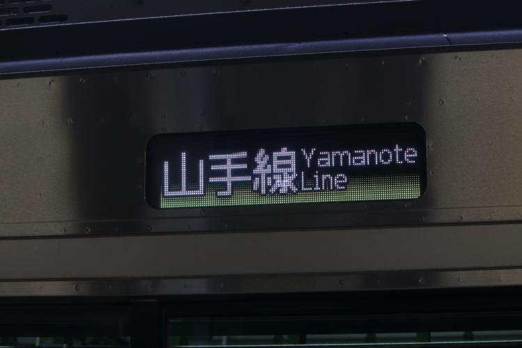 E235方向字幕1