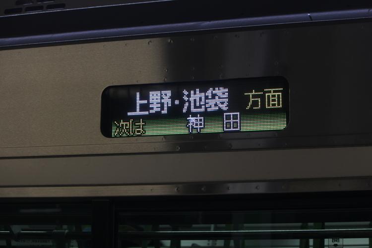 E235方向字幕2