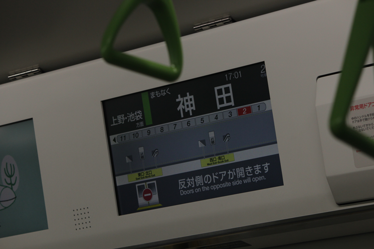 E235ドア上LCD1