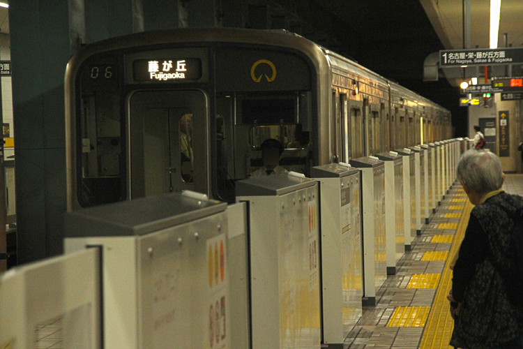 東山線_亀島駅