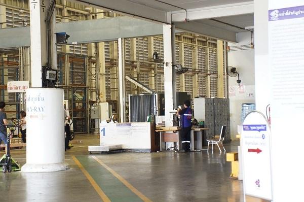 domestic cargo terminal 2