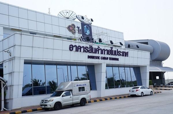 domestic cargo terminal 3