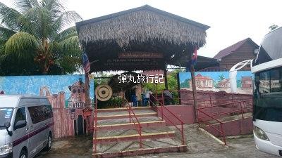 マレー文化村3