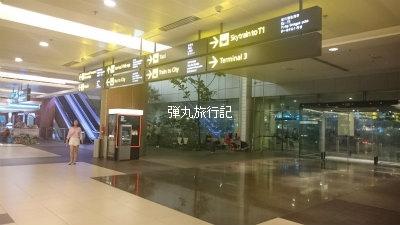 チャンギ空港からMRTに乗ってサ...