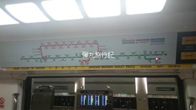 MRT4.jpg