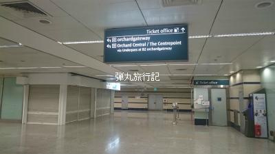 MRT8.jpg