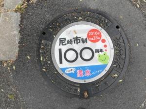 170406-61.jpg