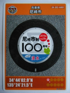 CIMG0062.jpg