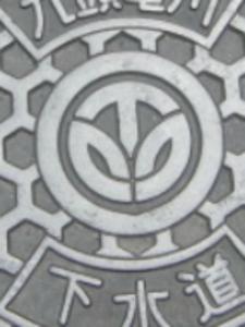 fukuiken001.jpg
