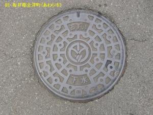 kanazu02.jpg