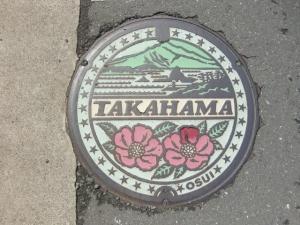 takahama01.jpg