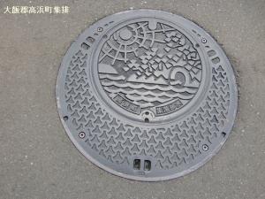 takahama05.jpg
