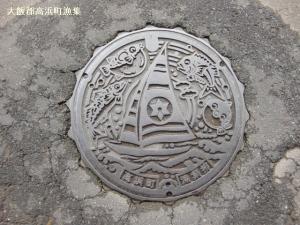 takahama06.jpg