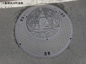 takahama08.jpg