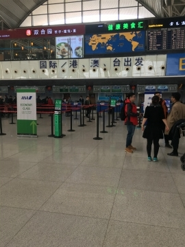 2017-2Qingtao (6)