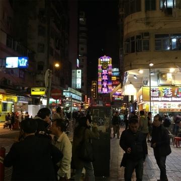 2017-1香港~無錫 (5)
