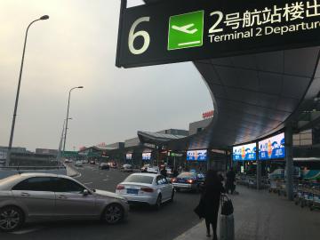 2017-1香港~無錫 (10)