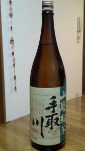 手取川山廃瓶姿