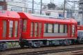 箱根登山-3101-4