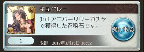 2017-03-15-(4).jpg