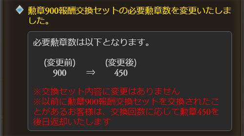2017-03-16-(5).jpg