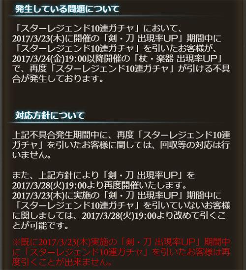 2017-03-25-(3).jpg