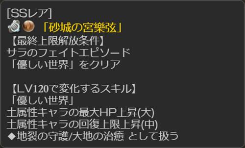 2017-03-28-(5).jpg