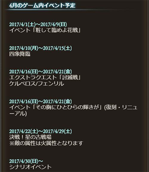 2017-04-01-(7).jpg