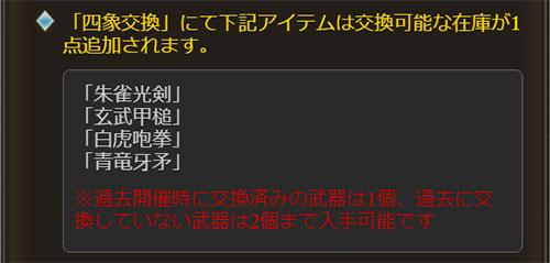 2017-04-10-(1).jpg