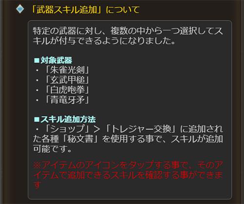 2017-04-10-(5).jpg