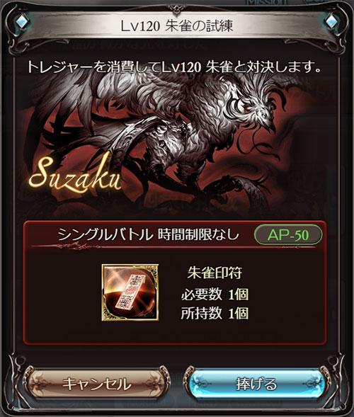 2017-04-11-(7).jpg