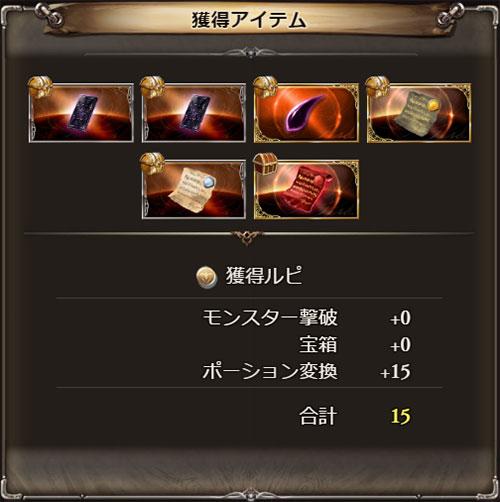 2017-04-12-(14).jpg