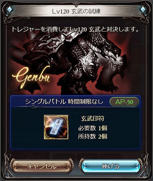 2017-04-12-(2).jpg