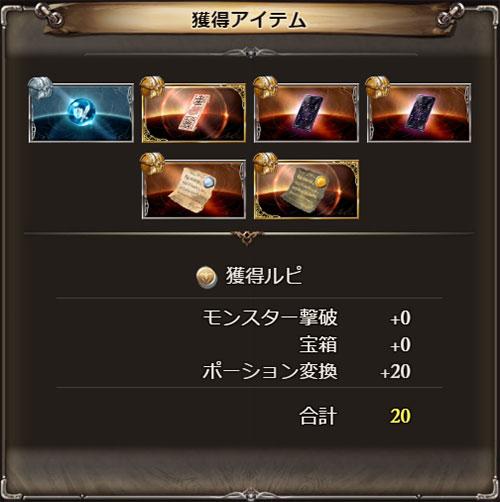 2017-04-12-(23).jpg