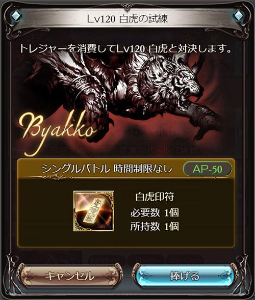 2017-04-12-(3).jpg