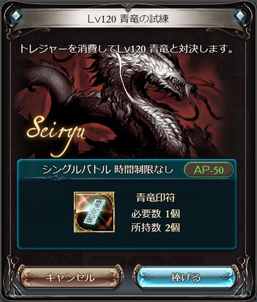 2017-04-12-(4).jpg