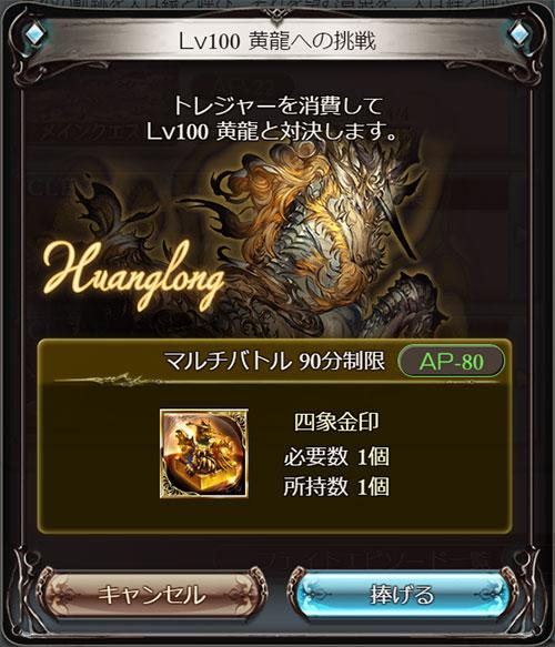 2017-04-17-(2).jpg