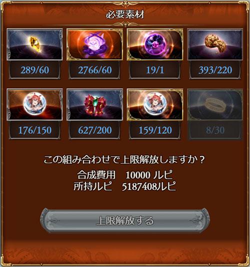 2017-04-17-(4).jpg