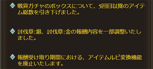 2017-04-19-(12).jpg
