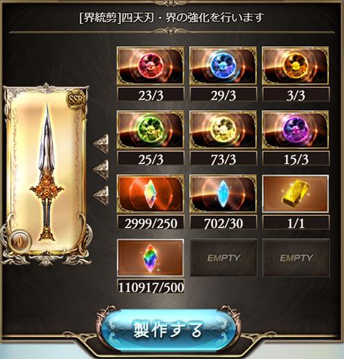 2017-04-23-(8).jpg