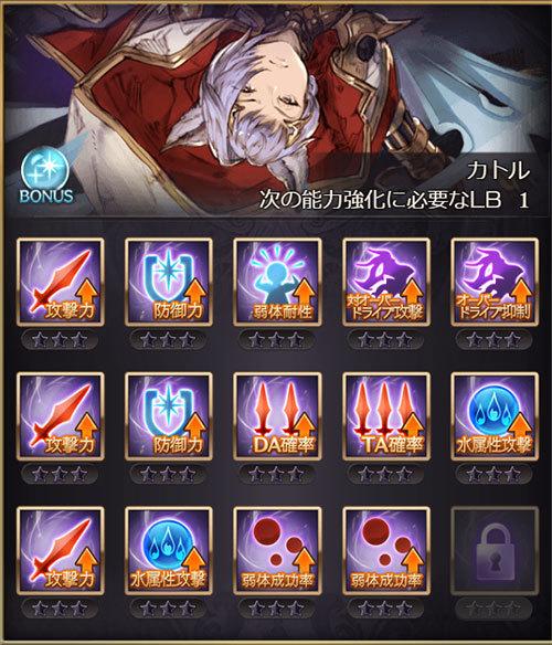 2017-04-24-(10).jpg