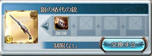2017-05-06-(1).jpg