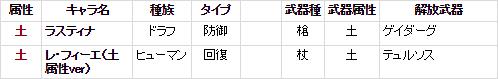 2017-04-10 (21)